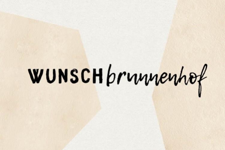 Logo Wunschbrunnenhof