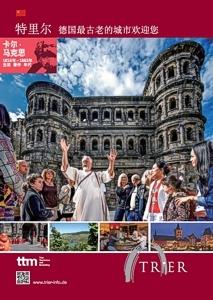 TouristInformation Trier Brochures